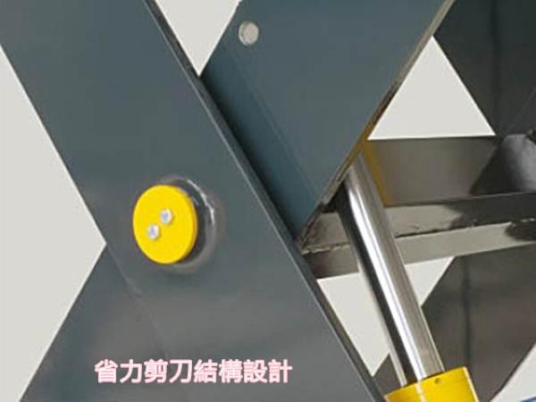 卸貨平台 電動升降台 油壓升降平台 剪式升降台 油壓昇降平台 油壓升降機